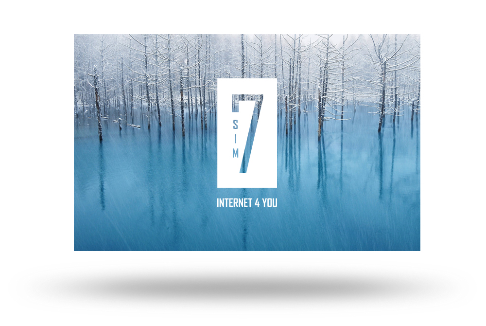 Розробка лого 7 sim