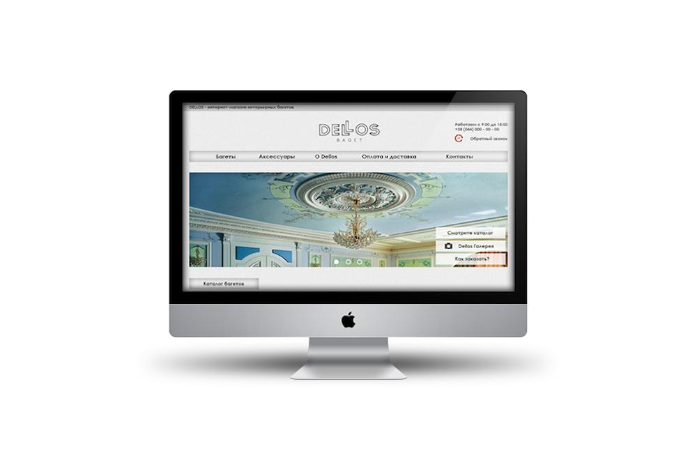 Розробка логотипу і сайту DELLOS