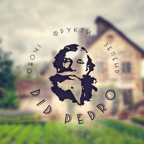 Разработка корпоративного стиля ДЕД ПЕДРО