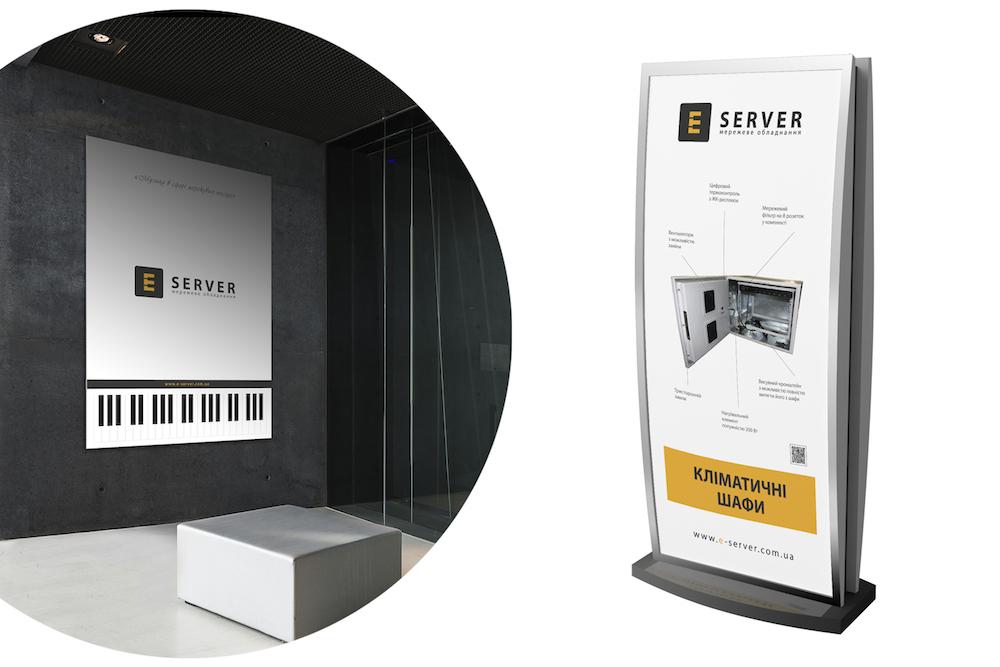 E-server_baner