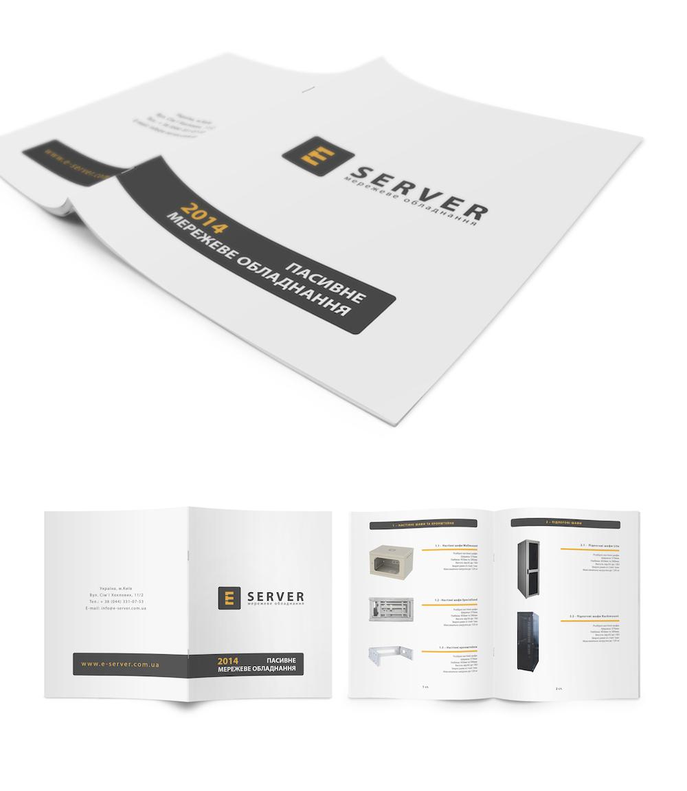 E-server_katalog