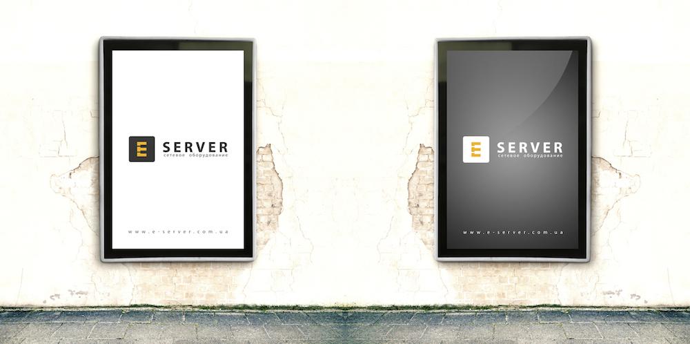 E-server_sitik