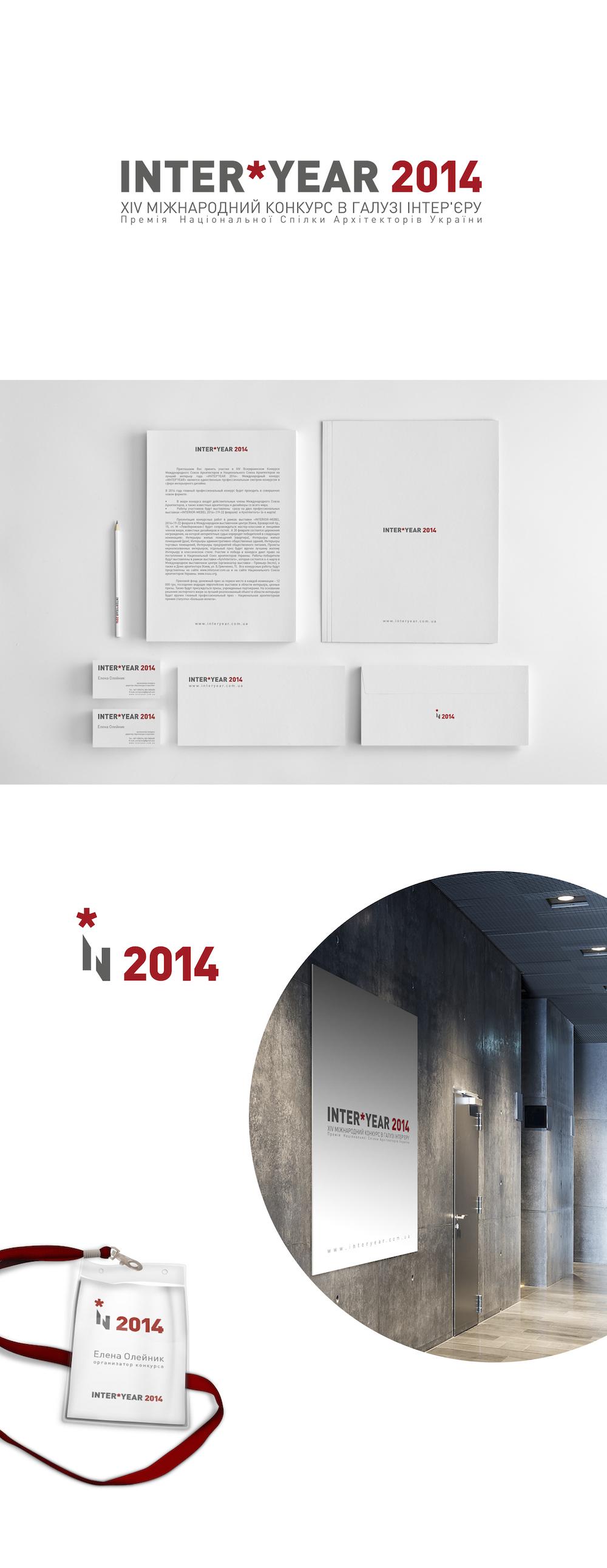 Inter*YEAR 2014 - Branding