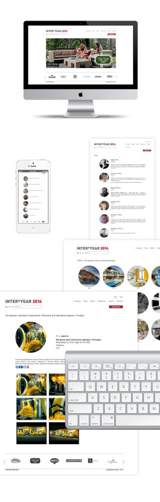 Ребрендинг лого сайту і корпоративного стилю конкурсу Інтер'єр Року