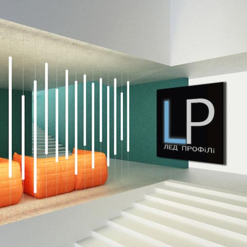 Разработка презентации и сайта LProfil