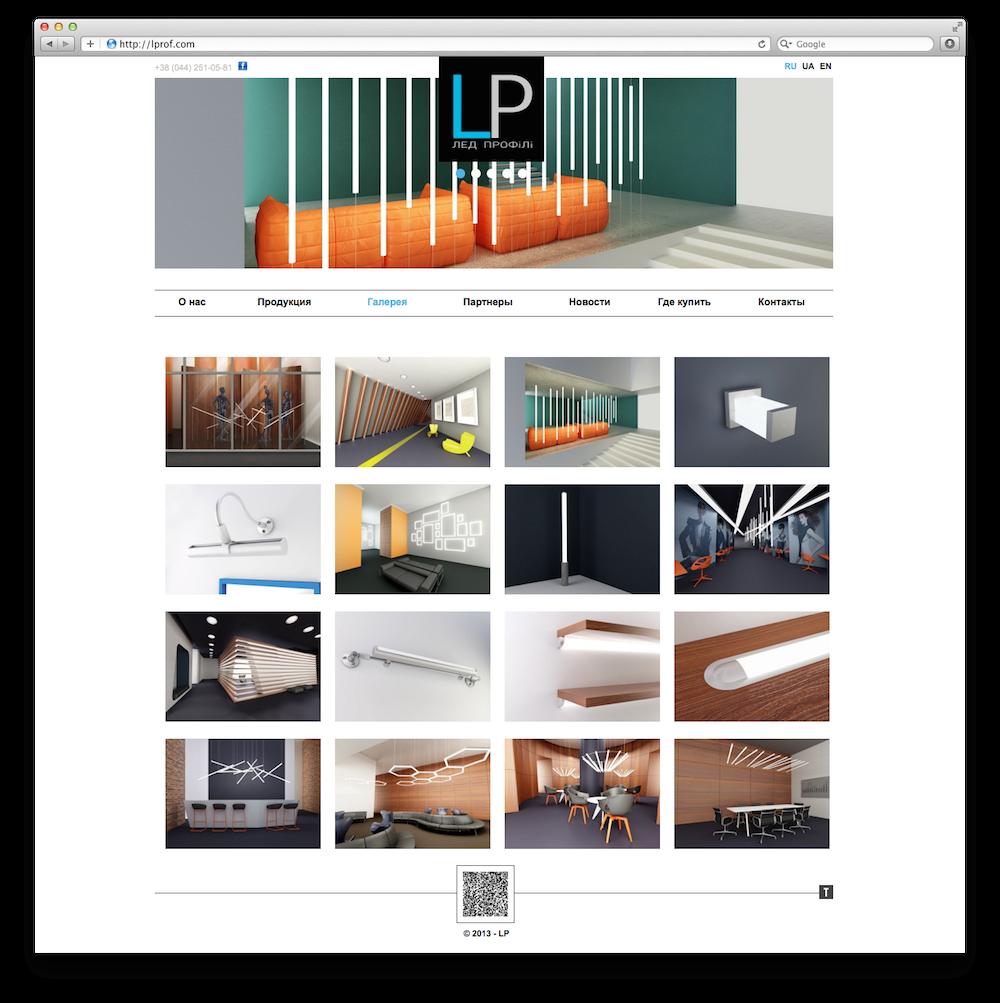 Розробка презентації флаєра та сайта LProf