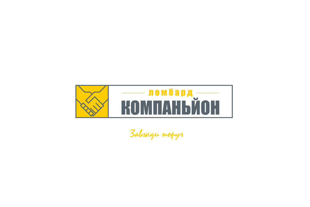 Розробка логотипу Ломбард Компаньйон