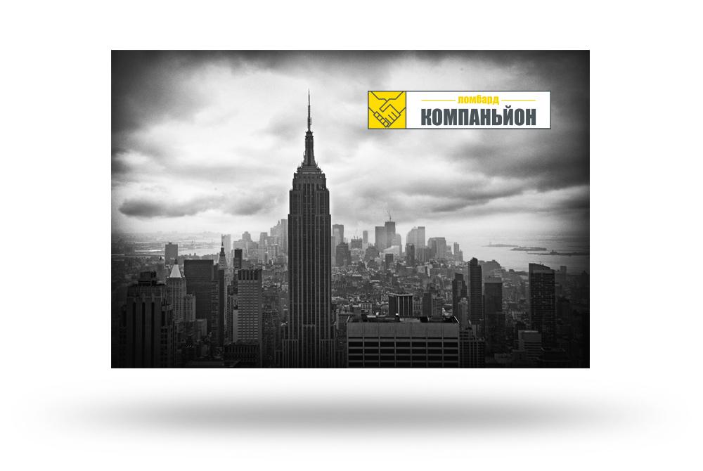 LombardCom-logo-3