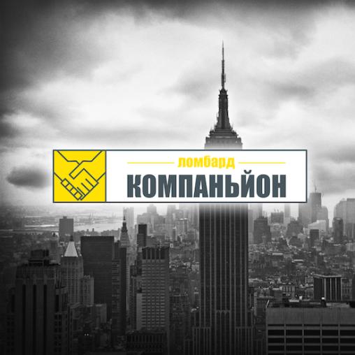 Разработка лого Ломбард Компаньон