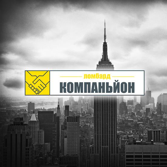 logo Lombard Companion