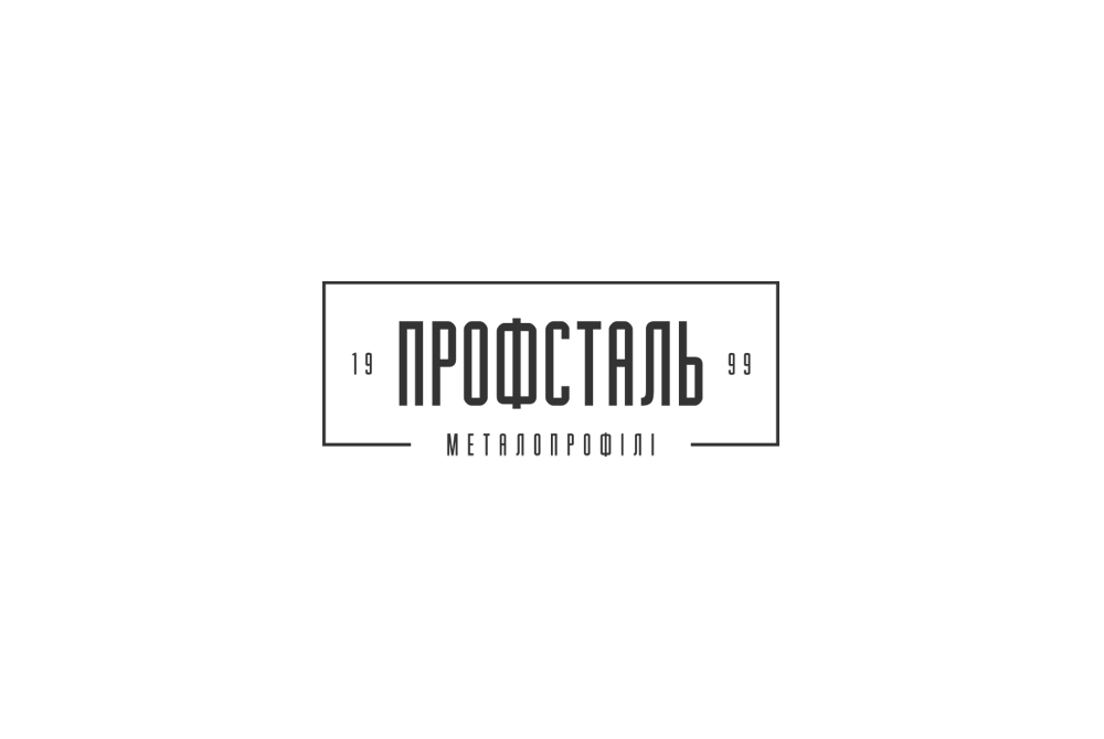 PROFSTAL-logo1