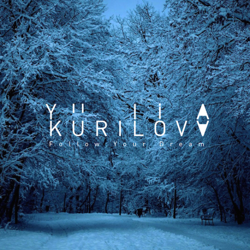 Creative logo Kurilova