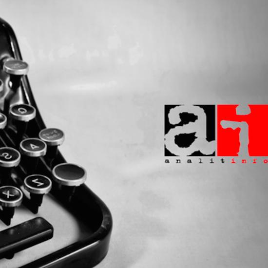 Разработка логотипа АналитИНФО