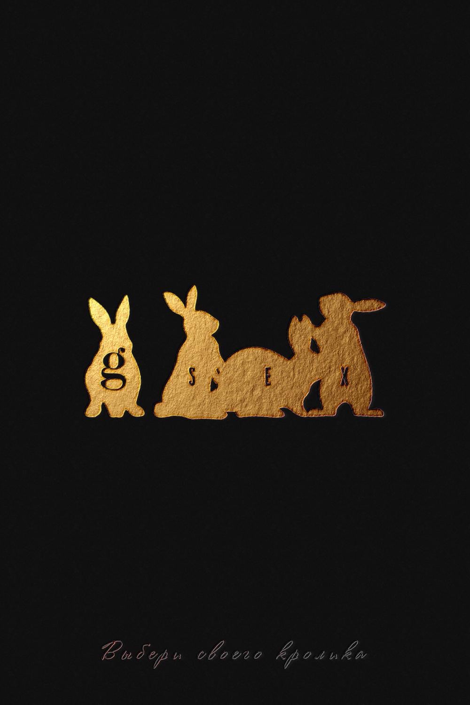 G-sex-logo ot TART