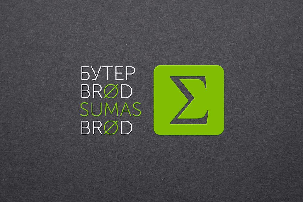 Дизайн логотипу Sumasbr∅d