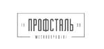 Profstal-logo-4-150x71