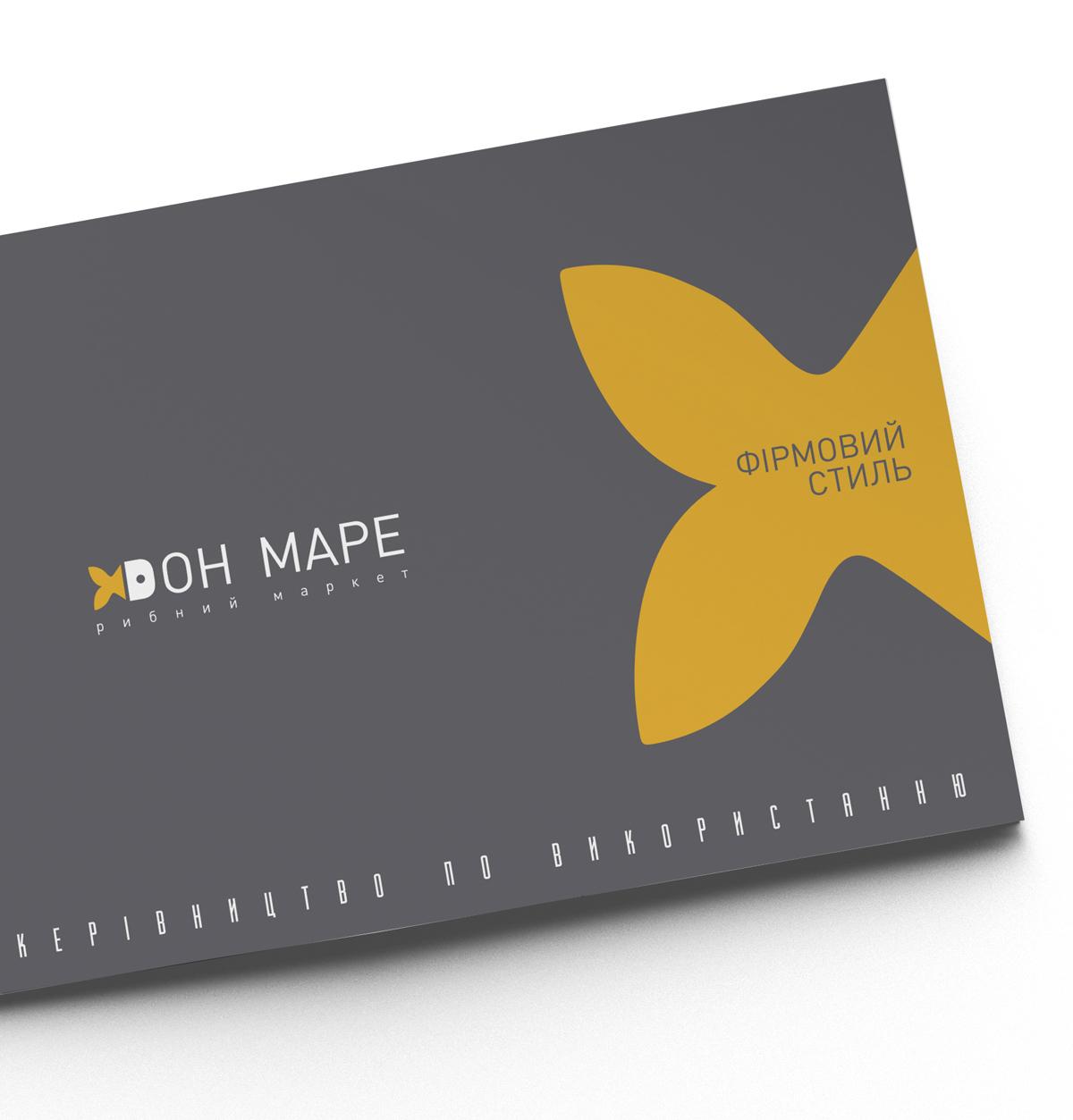 Разработка логотипа Don Mare