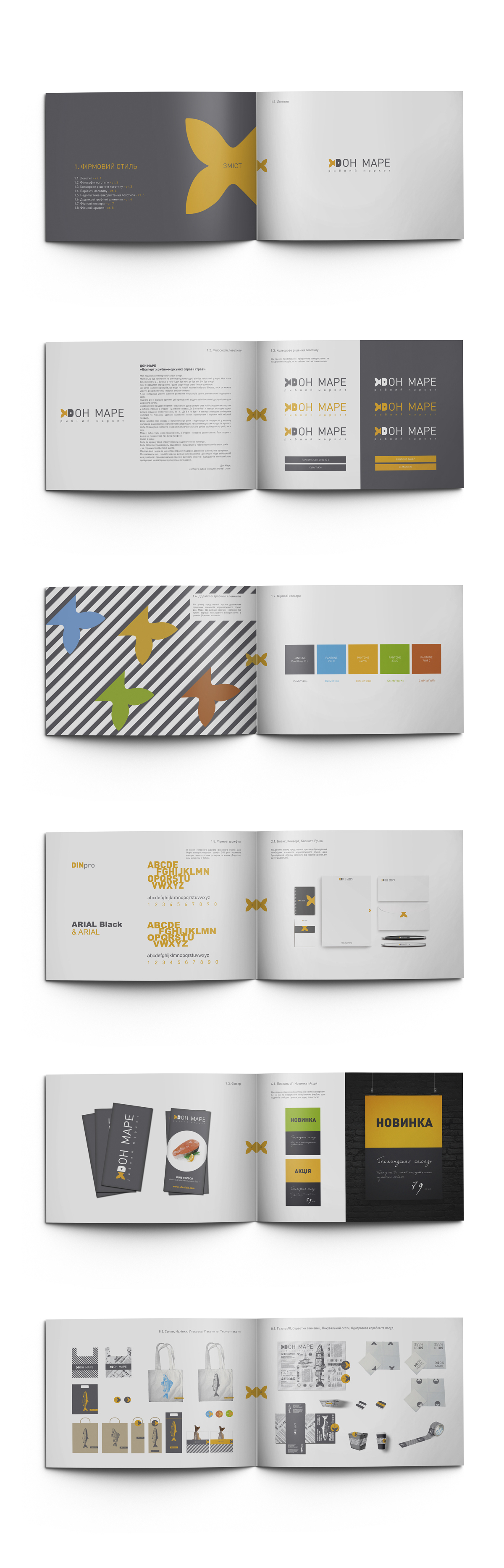 Don Mare Brandbook-2
