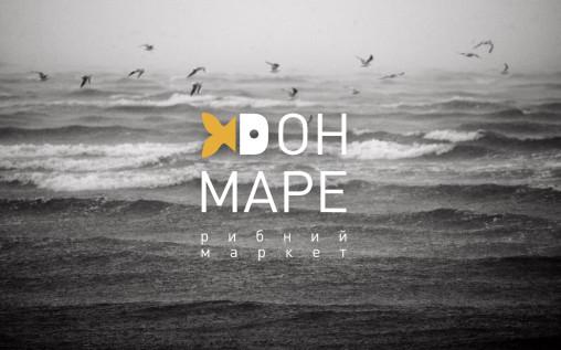 Разработка логотипа и брендбука Дон Маре