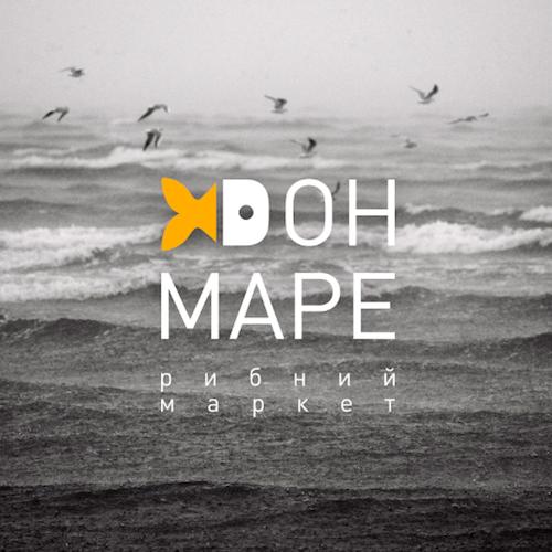 Don Mare Brandbook
