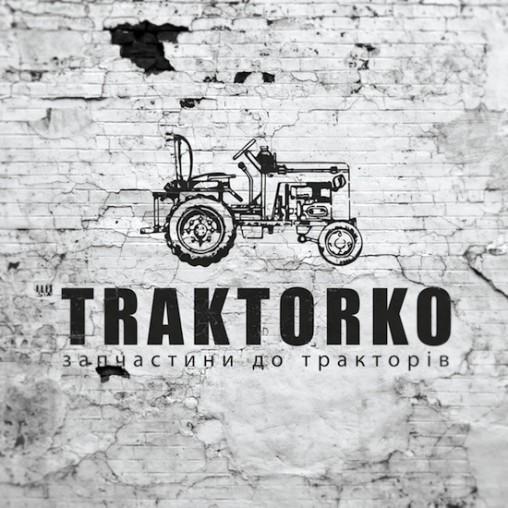 Створення логотипу ТракторКО