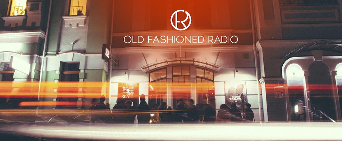 Разработка логотипа OFR