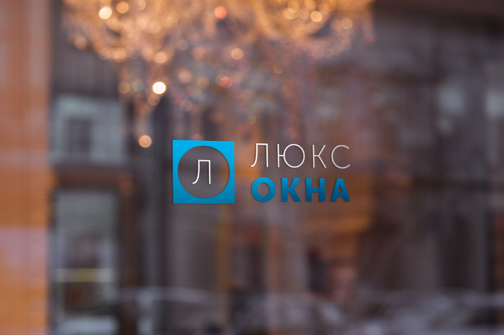 Разработка лого ЛюксОкна
