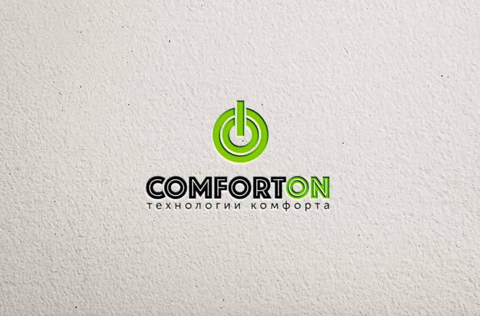 Разработка логотипа ComfortON