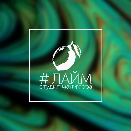 Logo #Lime