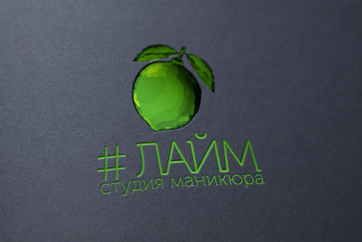 Logo #Lime