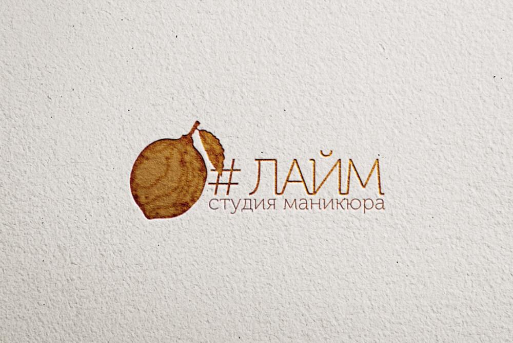 Разработка логотипа Лайм