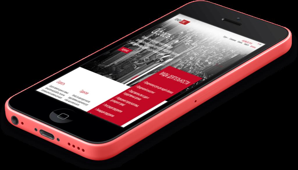 Сайт, разработка сайта, дизайн сайта, тарт, Femida Line