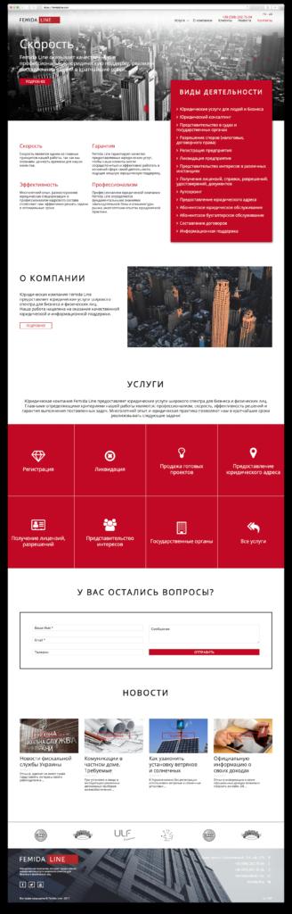 Розробка сайту, дизайн сайту, створення сайту, ТАРТ, TART, site, разработка сайта