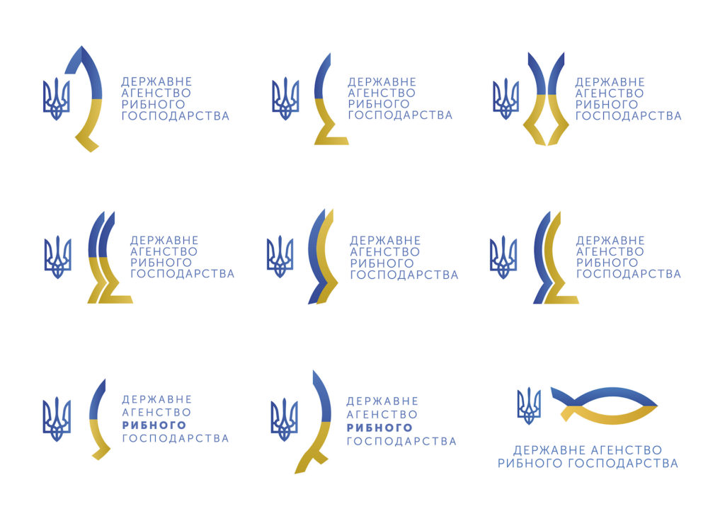 Держрибагентство – Розробка логотипу