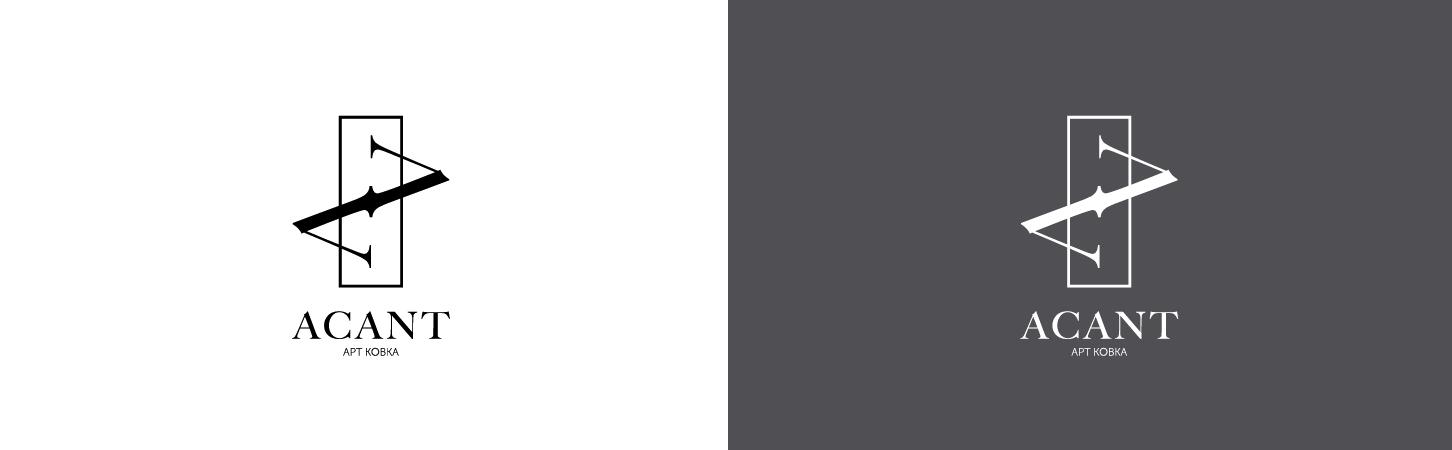 Розробка логотипу та сайта для компанії ACANT