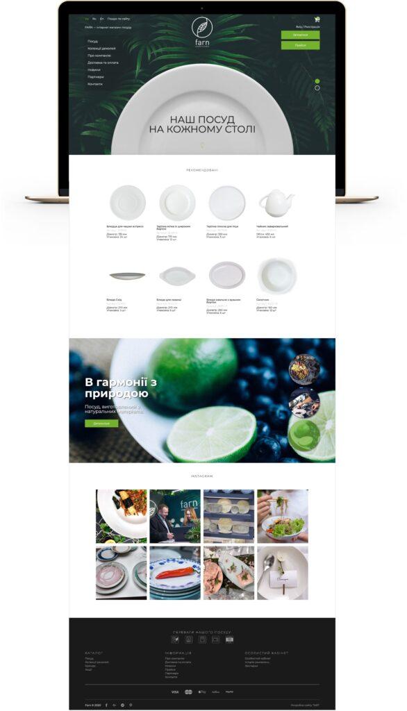 Разработка, создание сайта FARN